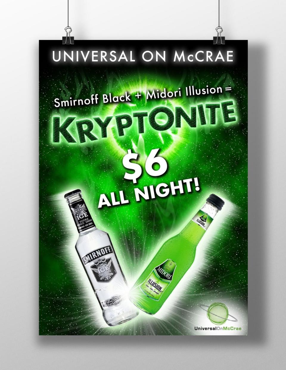 Universal_Nightclub_03